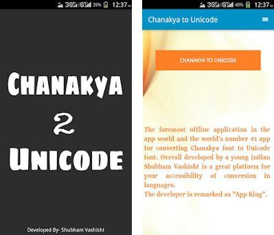 Unicode App