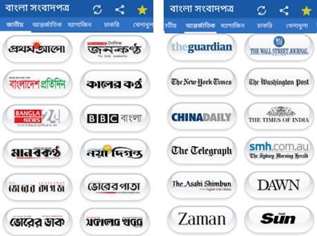 Bangla Newspapers All BD News on Windows PC Download Free