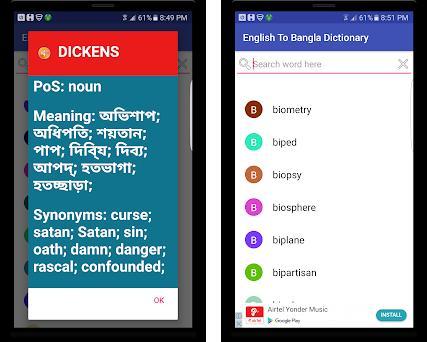 English To Bangla Dictionary English apk download for Android • com