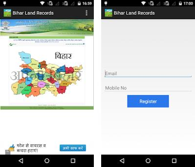 Bihar Land Record 1 2 apk download for Android • com earth