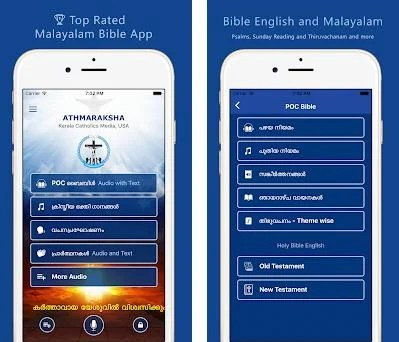 Athmaraksha - Malayalam POC Audio Bible & Songs 1 0 1 apk