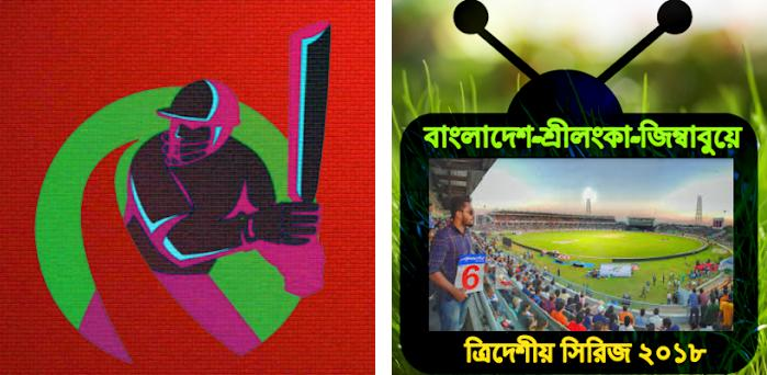 BANGLA STATUS 4 1 apk download for Android • com druvotara