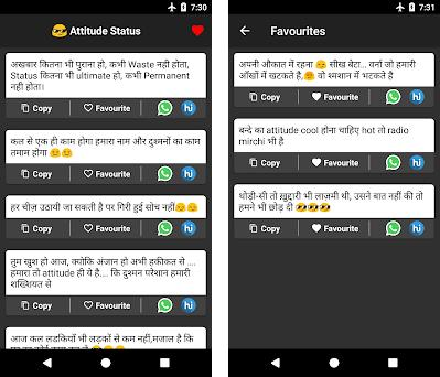 Attitude Status in Hindi New 2017 1 0 4 apk download for Android