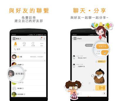 Icue App