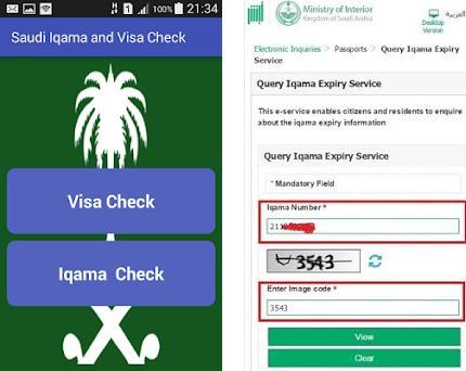 Saudi Iqama and Visa Check on Windows PC Download Free