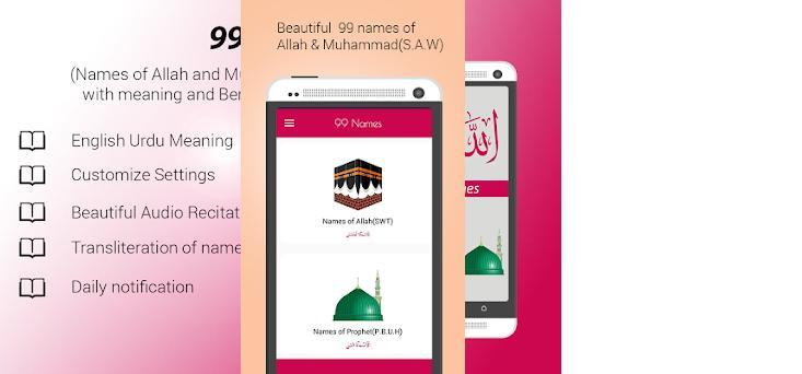 99 Names Of Muhammad