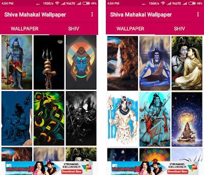 mahakal shiva hd wallpaper 1 3 apk download for android com mayur
