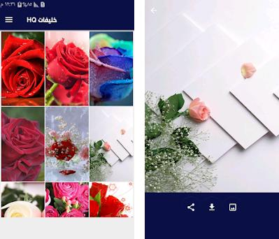 خلفيات موبايل 2018 Hq غلاف فيس بوك جديد On Windows Pc Download