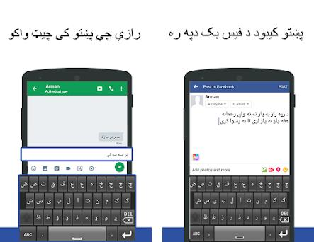 Pashto Keyboard & Typing 1 0 apk download for Android • com