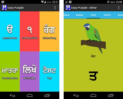 Easy Punjabi: Learn & Teach 1 50 apk download for Android • com