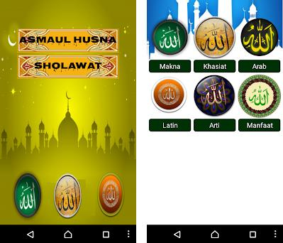 Dzikir 99 Asmaul Husna Apk Download Free Latest Version 448331