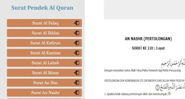 Surat Pendek Al Quran Apk 12 Télécharger Pour Android Com