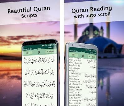 Quran Majeed - القرآن المجيد 4 1 apk download for Android • com