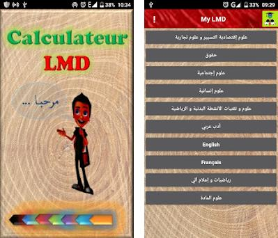 calculateur lmd