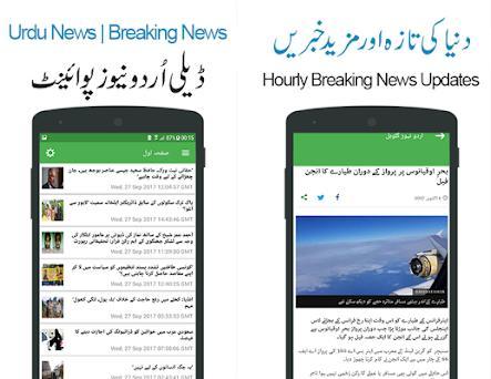 Global Urdu News – Urdu Breaking News 1 0 apk download for