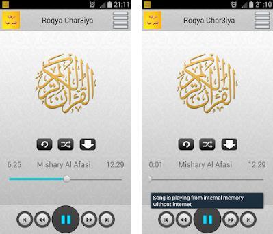 GRATUIT TÉLÉCHARGER ROKYA CHAR3IYA MP3