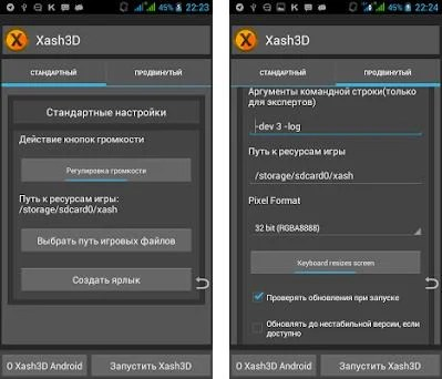 Xash3D FWGS 0 19 2 apk download for Android • in celest