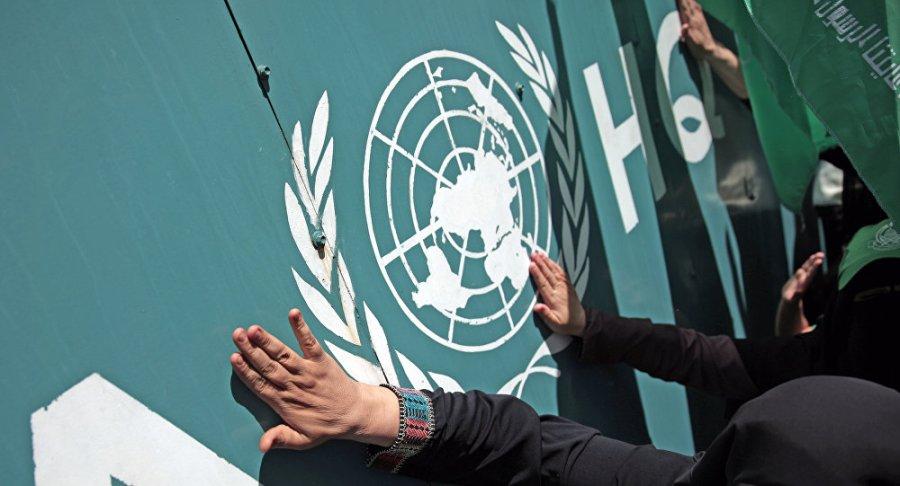 الولايات المتحدة تلغي دعم الأونروا Sputnik Arabic