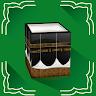 PakHajj Guide icon