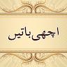 download Achi Batein apk