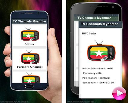 TV Channels Myanmar on Windows PC Download Free - 4 - com