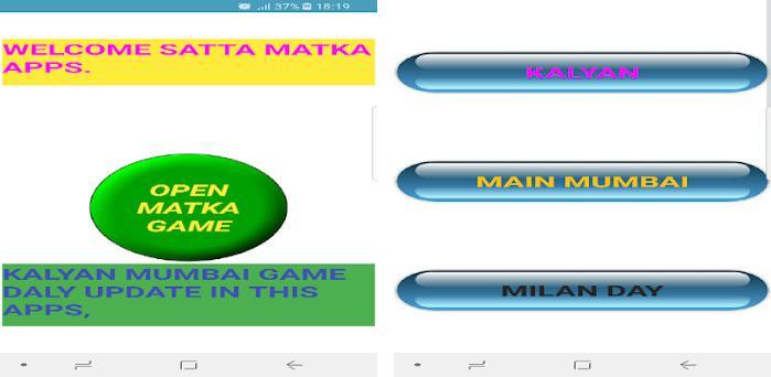 Kalyan Mumbai Milan matka 1 0 apk download for Android • com