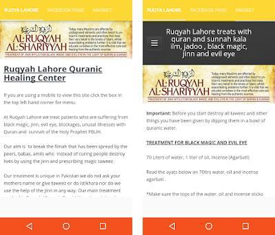 Ruqyah Al Shariah Black Magic Evil Eye Treatment 1 0 apk download