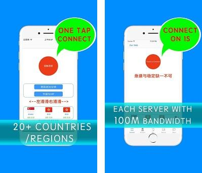 THUNDERBIRD VPN - Fast link to China with one tap 2 1 4 apk download