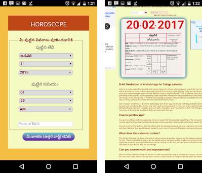 Telugu Jathakam & Calendar 1 12 apk download for Android