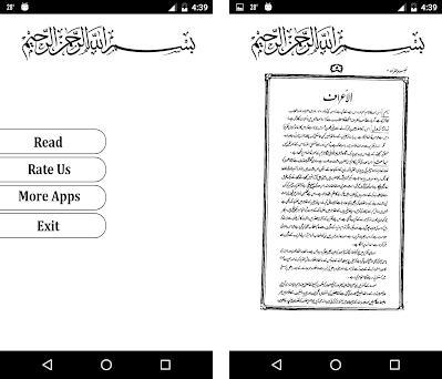 Tafseer - Tafheem ul Quran (Surah Al Araf) in Urdu 1 0 apk download
