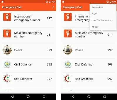 Emergency Call 1 3 apk download for Android • app com