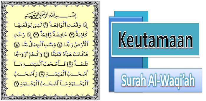 Surat Al Waqiah Merdu 2017 Mp3 10 Apk Download For Android