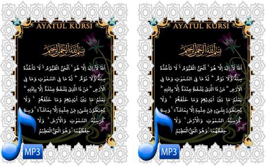 Ayat Kursi Mp3 1 0 Apk Download For Android Com Ayatkursi
