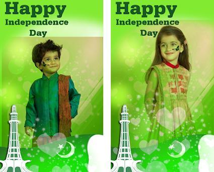 Pakistan 14 August Flag Photo Profile Pic Dp on Windows PC