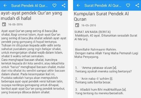 Surat Pendek Al Quran Lengkap 240 Apk Download For