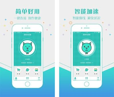 VPN-狸猫vpn全球网络加速器 preview screenshot