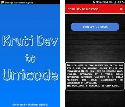 Kruti Dev to Unicode 1 2 apk download for Android • com codedonor