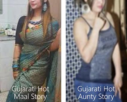 All business. Gujrati sexy story in gujrati talk, what