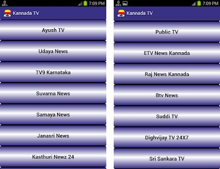 Kannada TV All Channels on Windows PC Download Free - 1 0 - com