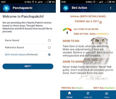 Panchapakshi 5 0 7 apk download for Android • com astroved