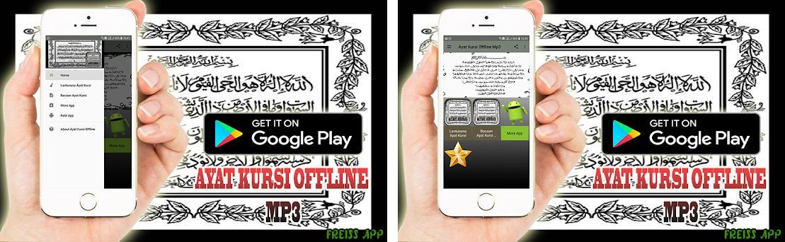 Ayat Kursi Offline Mp3 Apk Download Free Latest Version 794538