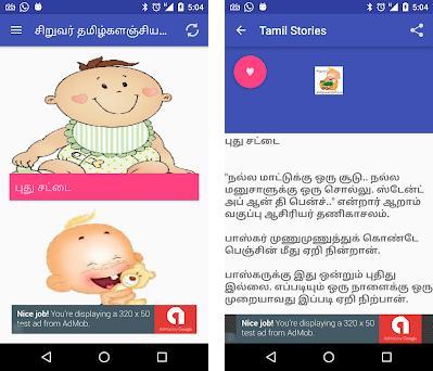 pure app stories