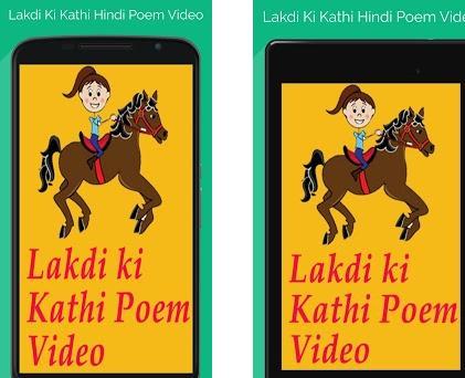 Lakdi Ki Kathi Video — Unidadporalguazas
