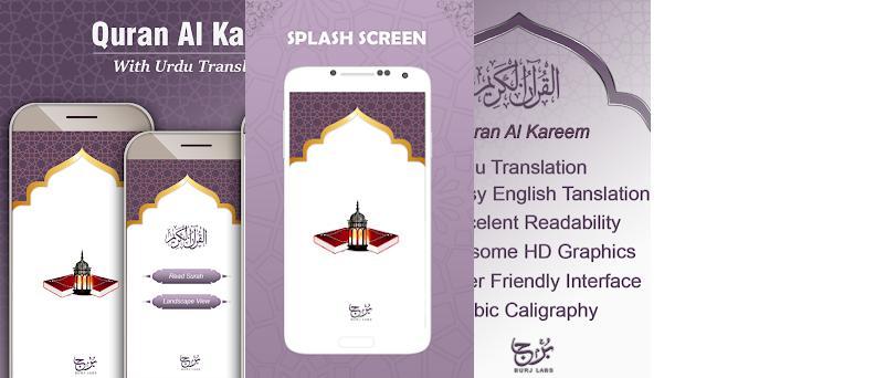 Surah Juma 9 0 1 apk download for Android • com surahjuma