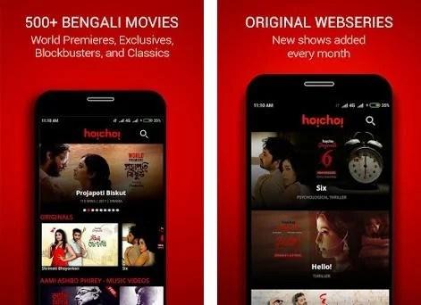 hoichoi - Bengali Movies | Web Series | Music 2 3 25 apk download