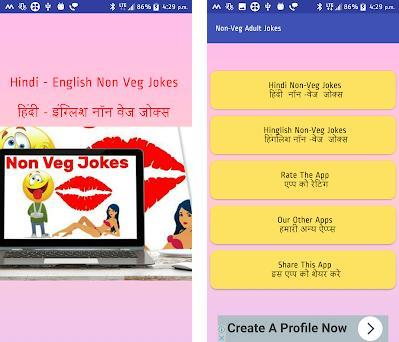 Hindi Hinglish Non Veg Jokes App On Windows Pc Download Free 1 0 Hacknfun Non Veg Jokes Adult Non Veg Jokes