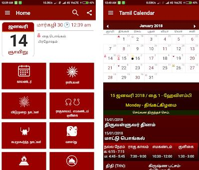 Tamil Calendar 2019 Rasi Palan, Panchangam Holiday 8 1 apk download
