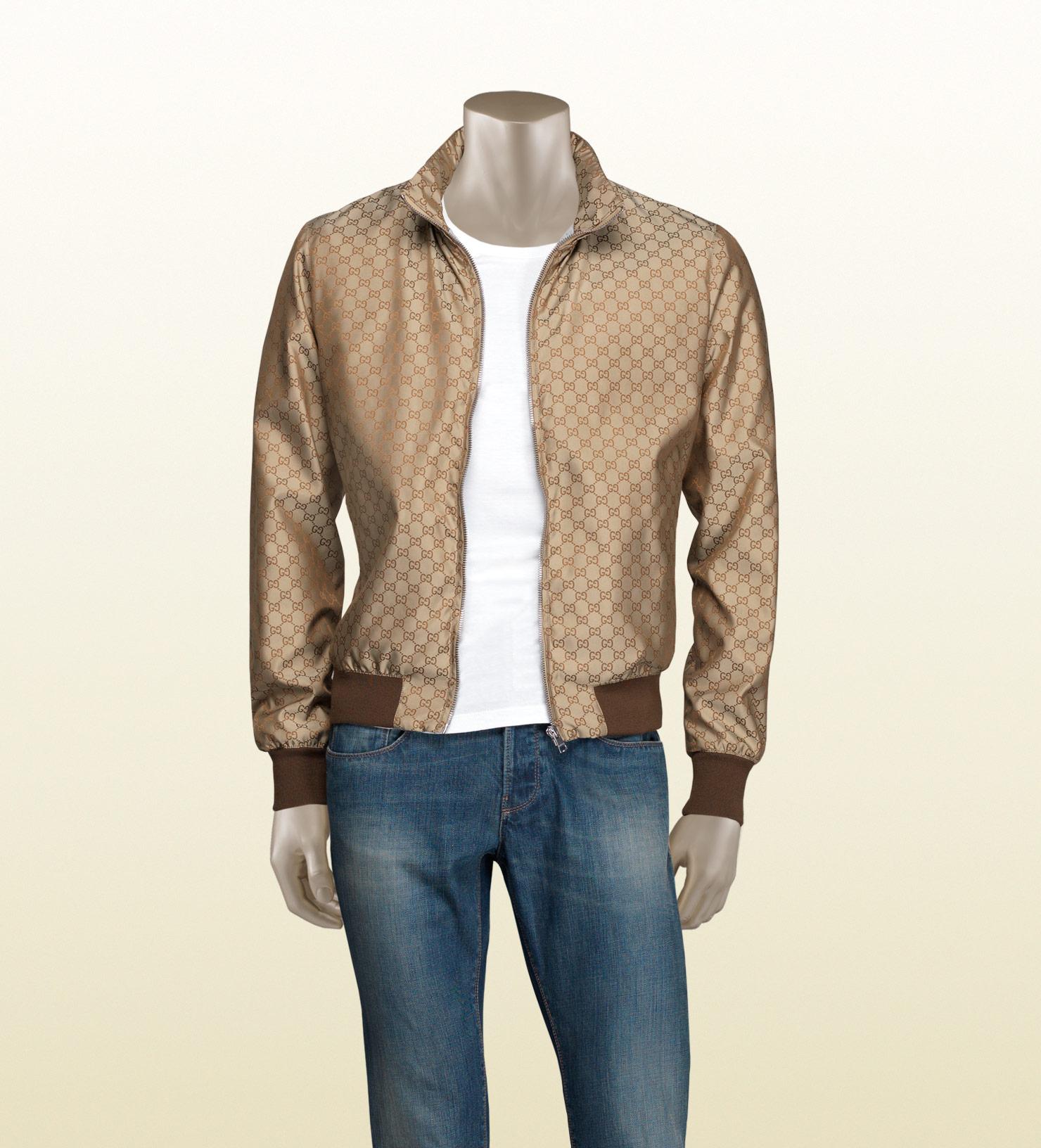 Knit Designer Vest Patterns