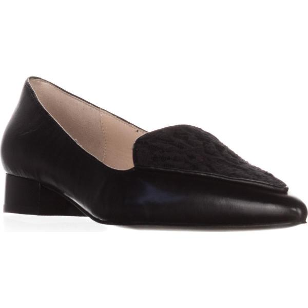 Cole Haan Dellora Skimmer Pointed Toe Loafers Black Lace