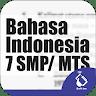 download Kelas 7 SMP / MTS Mapel Bahasa Indonesia apk